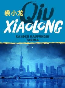 Cover for Kahden kaupungin tarina
